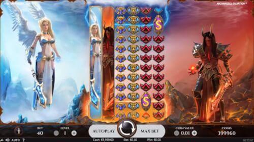 archangels salvation screenshot