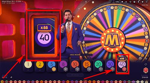 Multiplier effect casino